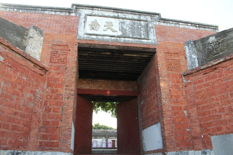 "Qihou Fortification and ""Dominating the South"" 